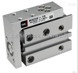 MXH16-10日本SMC气动手指MXH16-10