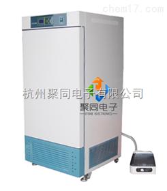 深圳霉菌培养箱生产厂家MJX–80S、超值低价