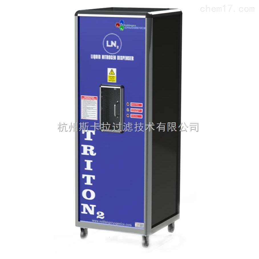 TRITON2医疗级小型实验室液氮发生器