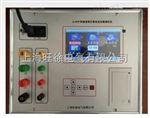 JL3007双通道变压器直流电阻测试仪供应