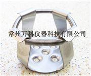 50ml搖床一體成型不銹鋼小容量三角燒瓶夾具