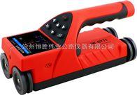 JW-GY71便携式JW-GY71一体式钢筋扫描仪价格(一体式钢筋扫描仪)主要产品