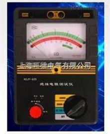 HZJY-625指针式绝缘电阻测试仪造型