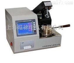 SYD-3536A触摸屏自动开口闪点试验器优惠