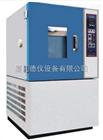 快速温变实验箱DEKJS-150
