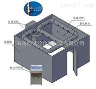 LDWS-40/70恒温恒湿养护控制仪注意事项