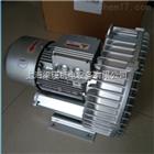 2QB830-SAH17(5.5KW)机械设备专用高压风机-食品机械设备工业机械设备专用高压鼓风机