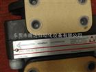 现货ATOS液压油泵PFE-31028 1DT原装