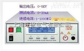 SLK7220绝缘电阻测试仪供应