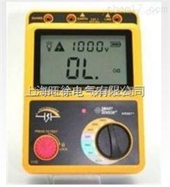 AR907-250V绝缘电阻测试仪价格