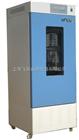 光照培養箱GHP-150