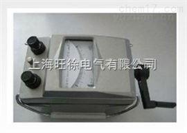 ZC11D-3绝缘电阻测试仪厂家