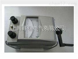 ZC11D-1绝缘电阻测试仪型号