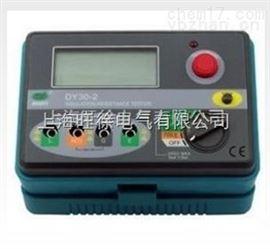 DY30-1 数字式绝缘电阻测试仪造型