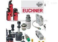 描述EUCHNER安全开关优势与实物图