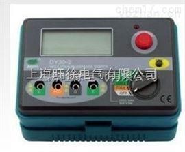 DY30-3 数字式绝缘电阻测试仪造型