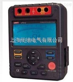 2500V绝缘电阻测试仪价格