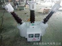 供应35kv油浸式高压计量箱组合式互感器价格