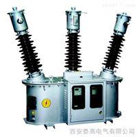 电站型35kv油浸式高压计量箱JLS-35