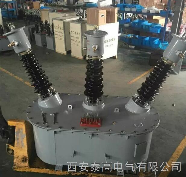 *35kv高原型油浸式高压计量箱JLS-35云南西部高原地区