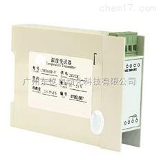 滑轨型温度变送模块 JWB-H滑轨型温度变送器