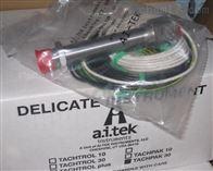 阿泰克ai-tek传感器美国正品直销