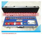 多功能消防烟温试验器,烟感温感检验仪、感烟探测器功能试验器