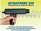 UP500/UP550系列超声波泄漏检测仪停产,请选择UP100或UP3000代替