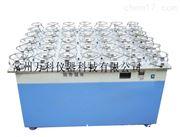 HY-8敞开式摇床/单层摇瓶机