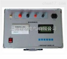 GM-25kV绝缘电阻测试仪价格