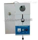特价供应DSL-004A 蒸馏测定仪(单管式)