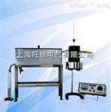 特价供应DSL-255 馏程测定仪