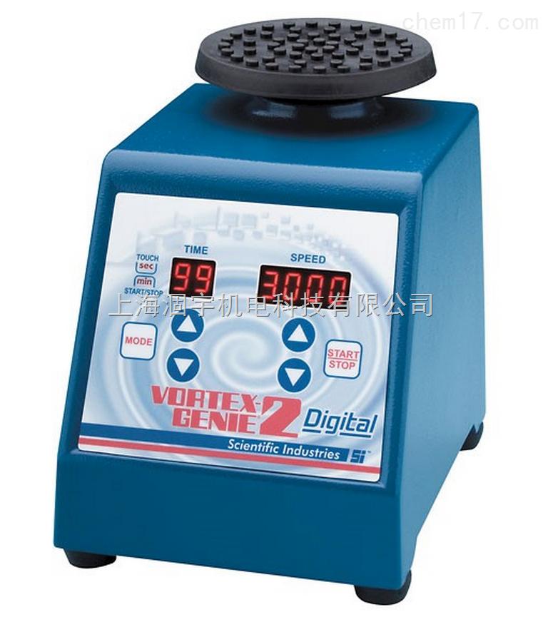 美国SI Digital Vortex-Genie 2数字旋涡混合仪振荡器搅拌