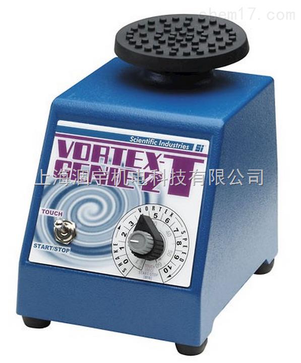 美国SI可调速计时漩涡混合器Vortex-Genie 2T 搅拌
