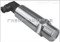 JYB-KB-W防爆卫生型压力液位变送器|JYB-KB-WP