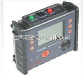 ES3025便携式电阻仪型号