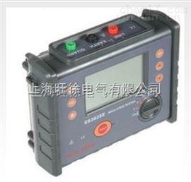 ES3025绝缘电阻测量仪2500v优惠