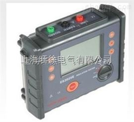 ES3025绝缘电阻测试仪优惠