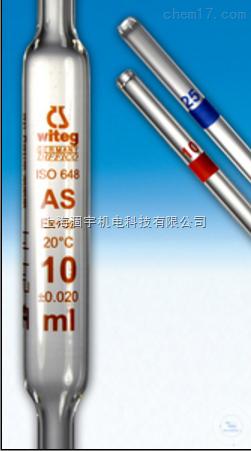 德国Witeg AS级玻璃移液 吸管,附检测证书