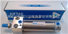 中国台湾亚德客气缸SU125*200-S系列产品热销
