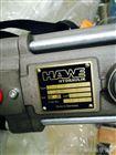 V60N-110RSFN-2-0-03/LLSN 德国哈威柱塞泵