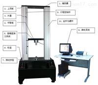 K-LDW电线电缆微机控制电子万能试验机*