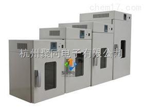 珠海聚同厂家DHG9070A立式恒温鼓风干燥箱、优惠促销