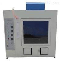 K-R94塑料水平垂直燃烧仪厂家