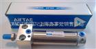 中国台湾AIRTAC气缸SU100*450-S原装特价