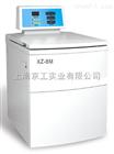 低速冷冻离心机XZ-8M