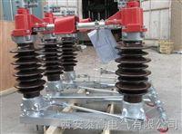 35kv户外高压隔离开关GW4-40.5高压隔离刀闸