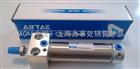 AIRTAC气缸系列特价SU63*400-S热销