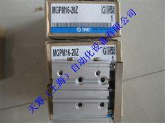 SMC带导杆薄型气缸MGPM16-20Z