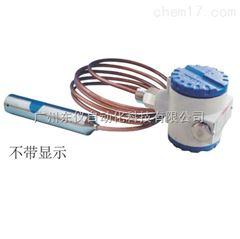 JYB-KO-Y3分体投入式液位变送器|软铜管分体式液位变送器